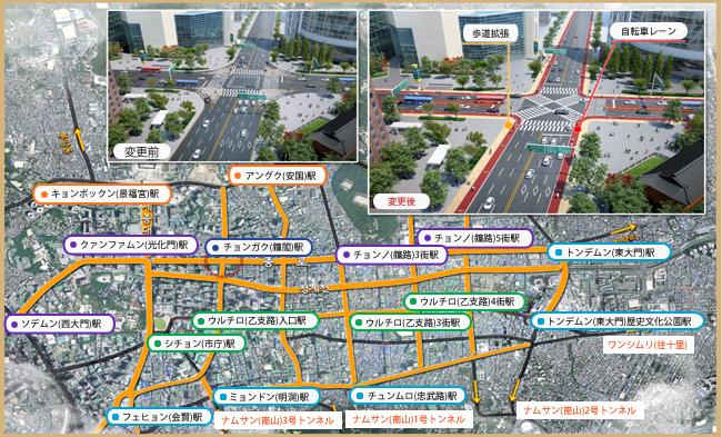 都心の車道縮小対象道路の現状及び鳥瞰図