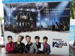 ソウルの韓国観光公社にお邪魔しました。