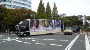 日本で走ってます
