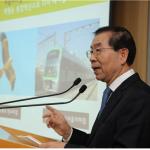 「ソウル市地下鉄統合革新計画」を宣言