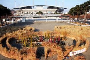 「ワールドカップ公園冬物語」 寒さも嬉しい!