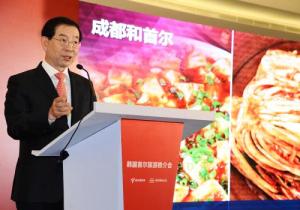 パク・ウォンスン(朴元淳)市長 中国西部の中心地で「ソウル観光」をPR