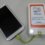 ソウルの明洞(ミョンドン)観光センターでスマホの充電器(モバイルバッテリー)を無料レンタルできるそうです