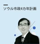 2014 11月 (No.122)