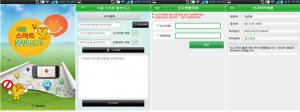 ソウル市の「モバイル行政処理システム」 インド・ムンバイ市が導入