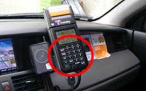 「タクシー ・ポットホール通報システム」 最優秀協業事例に選定