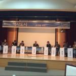 [朴元淳の希望日記563] 歴史の街ソウル