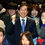 [朴元淳の希望日記565] ソウル市の冬季アルバイト募集
