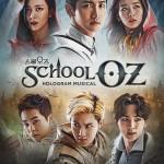 ホログラムミュージカル『SCHOOL OZ』を見に!   ・・・・行けるかな