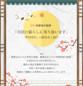 jn_11-288x300