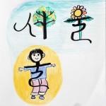 Seoul Typography Contest - Mamiya Yuji