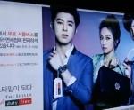 201403韓国 新羅免税店へGO!