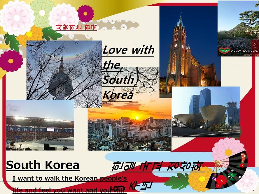 Seoul Typography Contest - han irujikuson