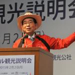 パク・ウォンスン(朴元淳)市長 「ソウル観光説明会」で自らプレゼンテーション、日本の観光市場攻略へ