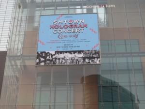 SMTOWN COEX ARTIUMに行ってきました♡♡♡