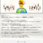 IMG_20150205_224455