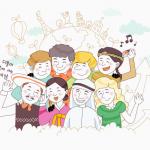 2015年多文化町の共同体活性化事業支援(3月16~20日)