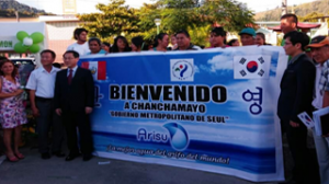 ソウル市、ペルー・チャンチャマイヨ市サンラモン浄水場建設へ