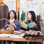 ソウル市 2015年女性政策方針を発表