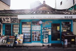 ソチョン(西村)