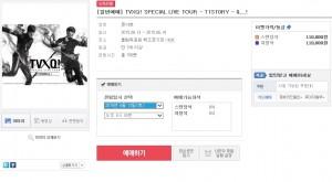 東方神起 SPECIAL LIVE TOUR-T1ST0RY
