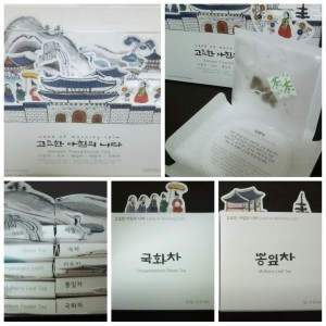 2014 Global Seoul Mate 優秀者!?