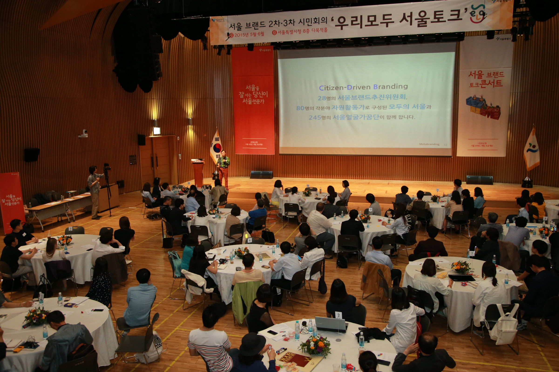 市民会議1