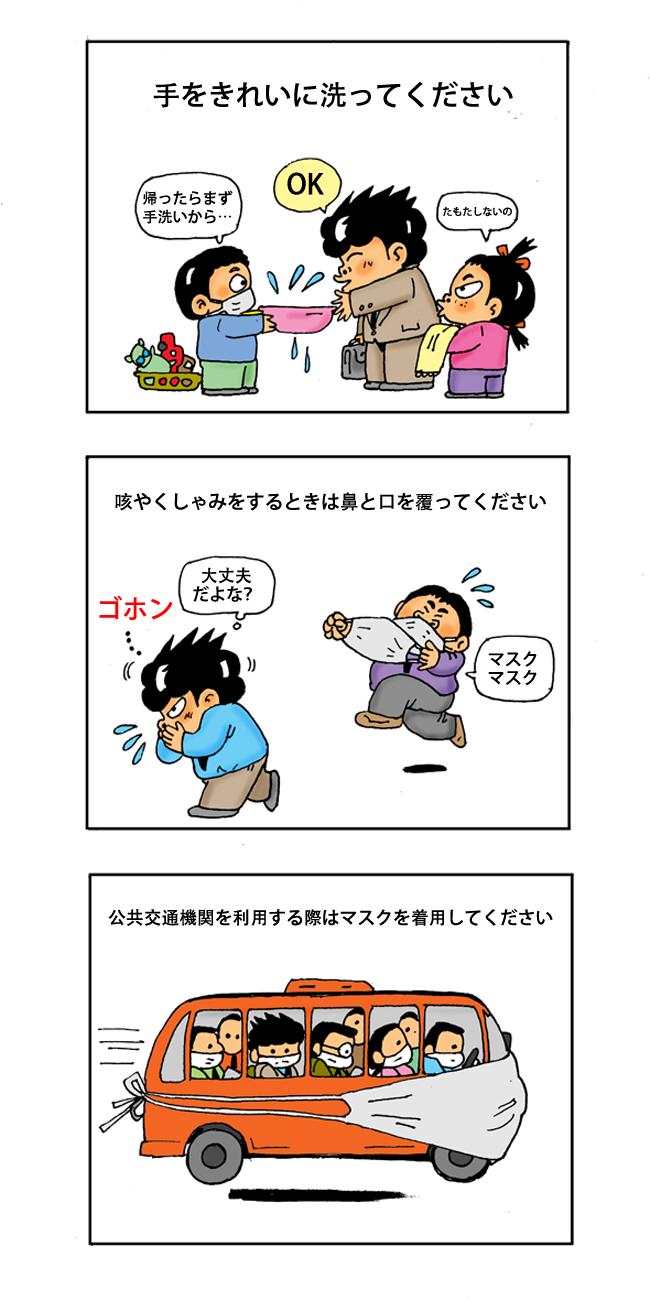 [J]cartoon_1