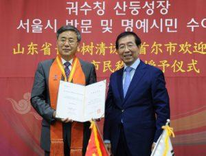 中国山東省長がソウル名誉市民に…両都市間の連携強化へ