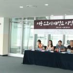 サマーフェステバル「ハンガン・モンタン」フィナーレ飾る 「ソウル・ストーリー・ファッションショー」