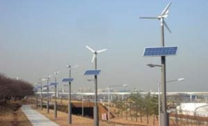 ソウル市世宗路に太陽光発電のバス停·ベンチ設置