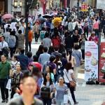 ソウル市 民生経済・雇用回復向け規制改革