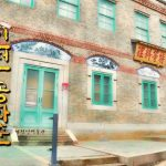 "The birth of Jajangmyeon, ""Incheon Gonghwachun"""