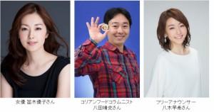 K-FOOD プレミアムDAY ~韓食 トークショー(^-^)