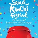 11月6日~8日、ソウル広場は世界の人々が参加する超大型キムチ作り場