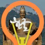 「ソウル市国語発展基本計画」策定 ソウル市を「ハングルの街」へ