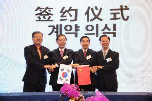 ソウル‐北京統合委員会 「環境チーム」新設で連携本格化