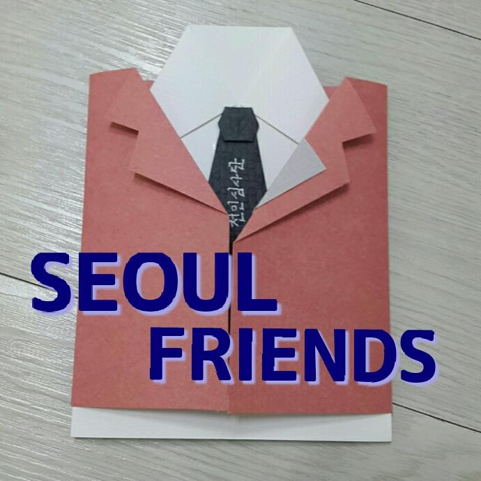 SEOUL FRIENDSとは