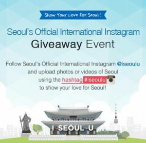 ソウル市 Instagram START