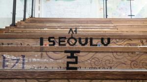 新たなソウル・ブランド - I · SEOUL · U