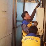 ソウル市、低所得層1万世帯のボイラーを点検