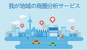 ソウル市、店舗開業リスクをビッグデータで分析 小規模商店街1,008カ所も