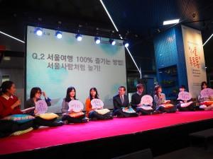 서울시장님과 토크쇼 ソウル市長とトークショー