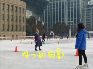 ソウル広場でスケート