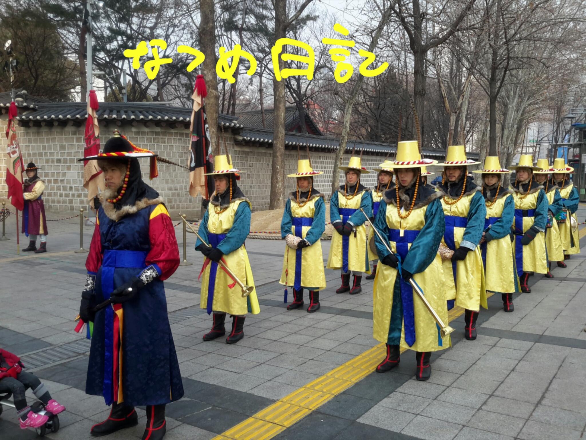 冬の徳寿宮