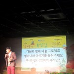 다가치 서울 북 콘서트는 多価値ソウルブックコンサート