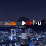 I•SEOUL•U (20 sec version)