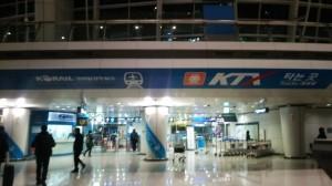 仁川空港からソウルへ