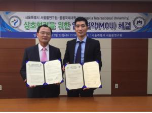 ソウル市、モンゴルに水質分析技術を伝授