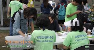ソウル市民が選ぶ「2015年ソウル市10大ニュース」は?